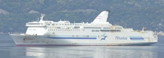 500 PASSENGER ROPAX FOR SALE