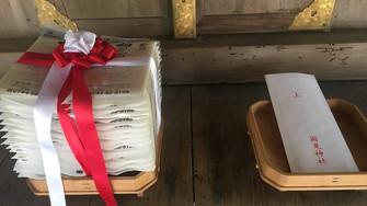 国見神社に「おこメール」をご奉納させていただきました