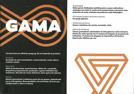 gama_1-menor.jpg