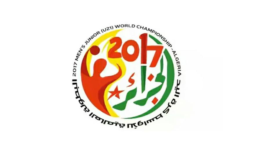 Mundial de Handebol Junior Masculino 2017.