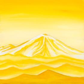 Yellow Rainier