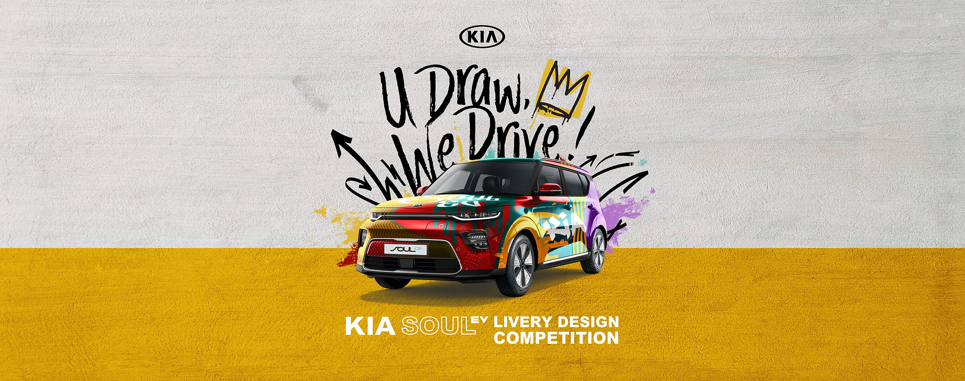 Kia_liveryCompetition_site-image_eng.jpg