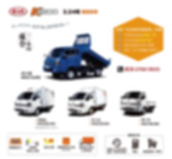 K2500 Rental-Purchase Promotion_A1 foamb