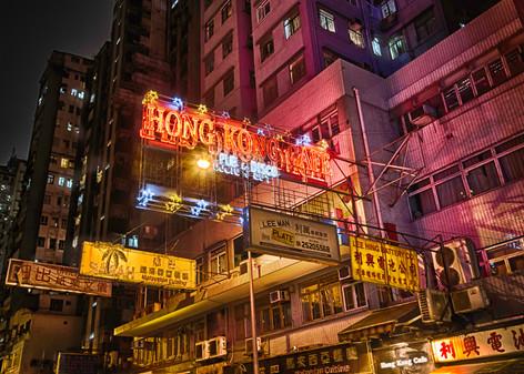 Alexia Cumin Hong Kong Gallery_5852.jpg