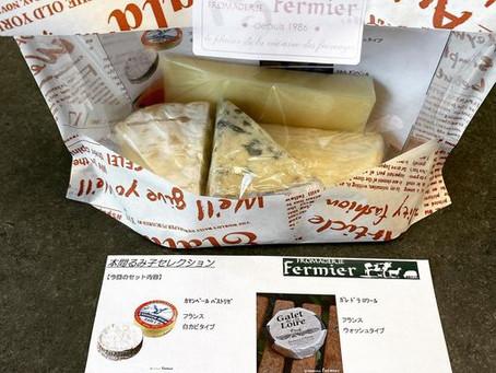 《《 チーズの販売始まりました 》》