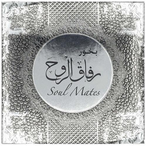 Soul Mates (rifaq Al Rooh)