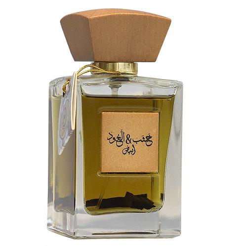 Khushab Al Oud (WHITE)