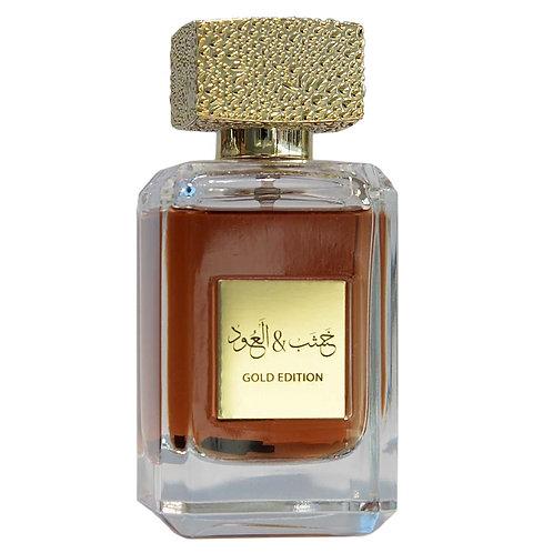 Khushab Al Oud (GOLD)