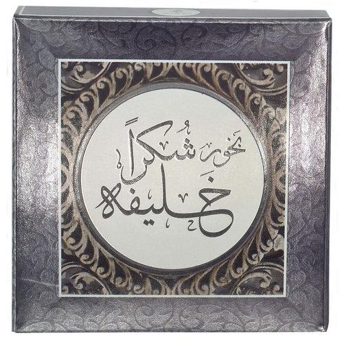 Bakhoor Shukran Khalifa
