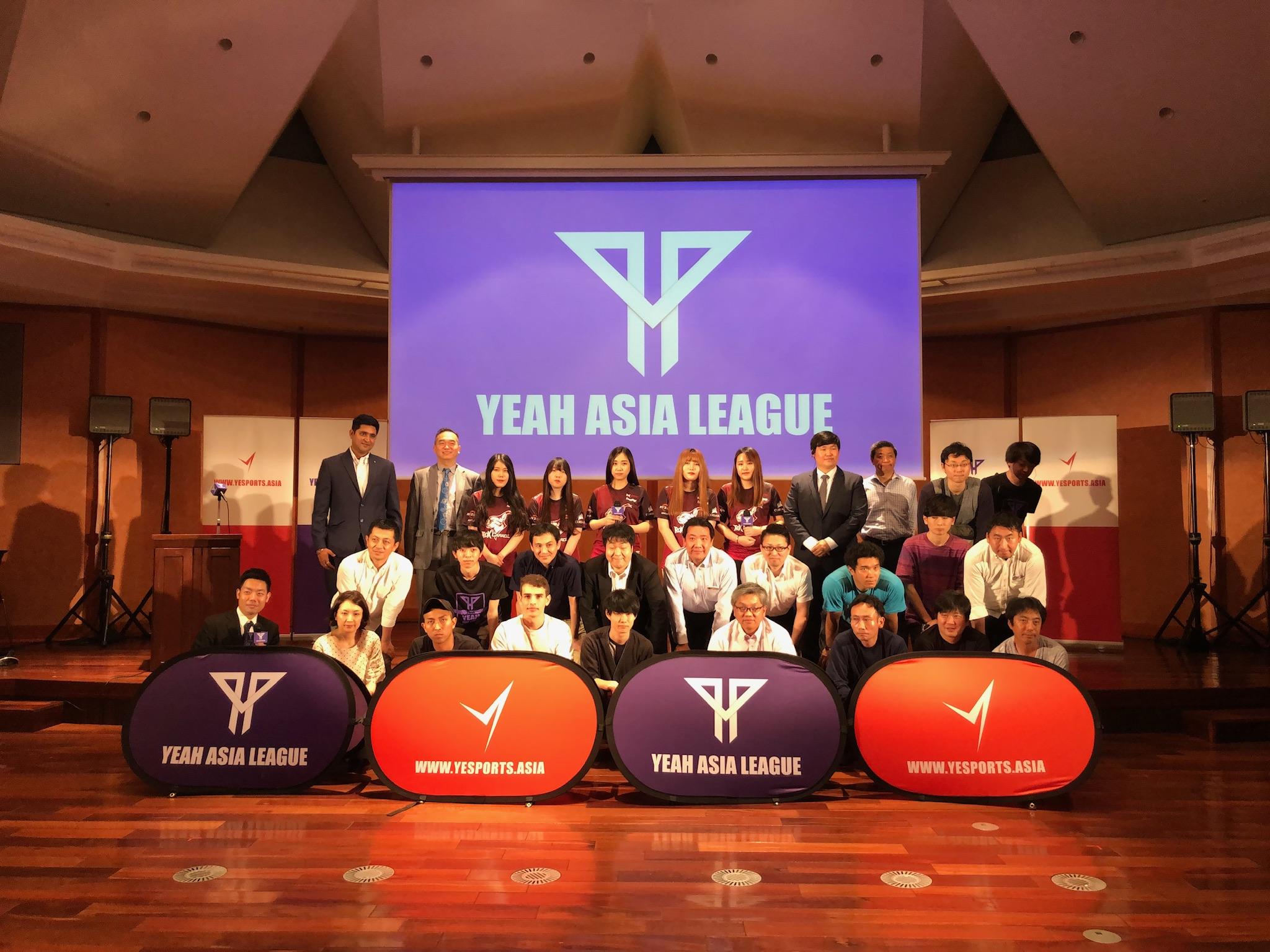 YEAH Pro E-Sports Seminar 2019
