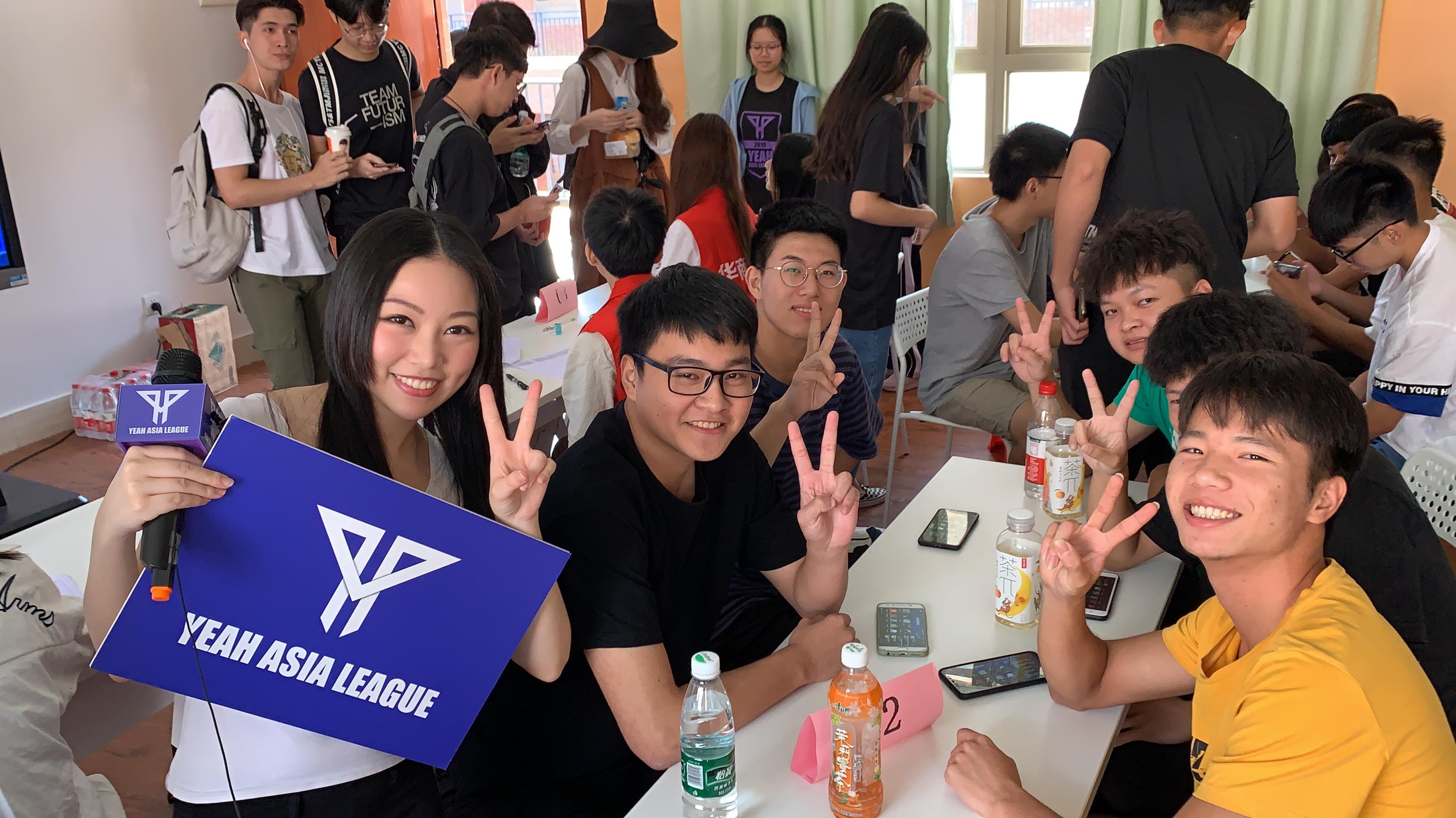 YEAH 2019 GUFE Huashang Tournament