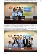 景文科技大學行動商務與多媒體應用系