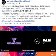 Mercedes-Benz Hong Kong