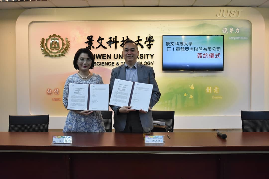 YEAH MOU Signing 2019 Taipei