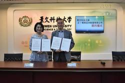 YEAH與JUST 簽約儀式 2019 台北
