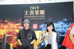 YEAH 2019 Huashang Tournament Final