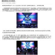 ACG資訊網