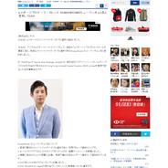 JIJI.com