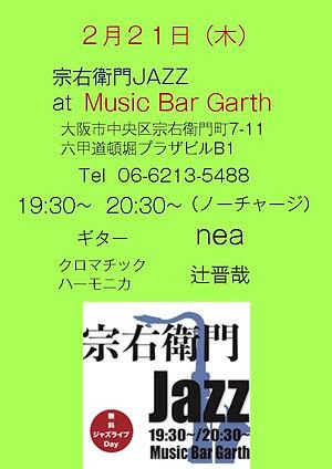 20190221_garth.jpg