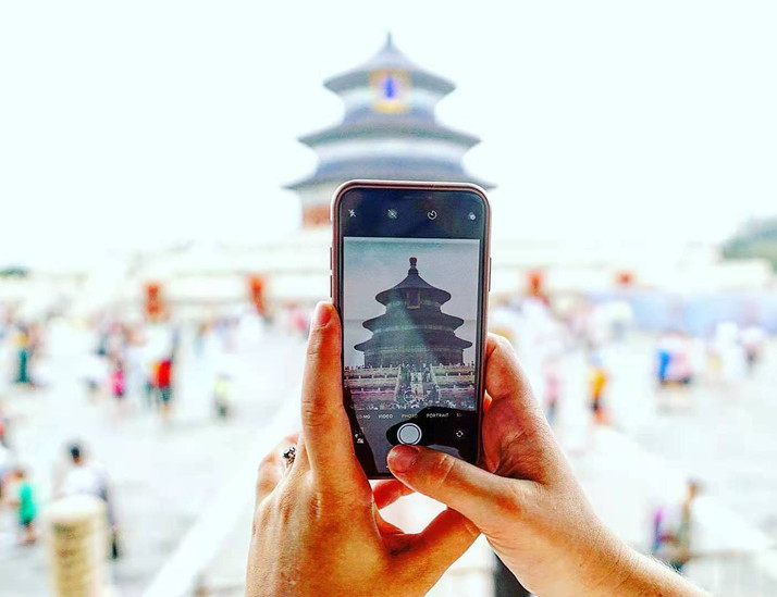 Temple of Heaven inception