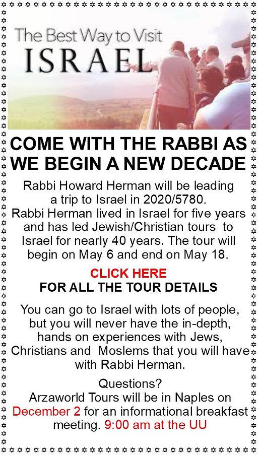 Israel Trip-4.jpg