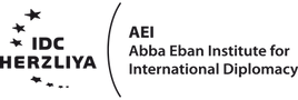 IDC_AEI-logo_eng_B.png