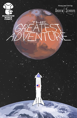 The Greatest Adventure Cover Concept