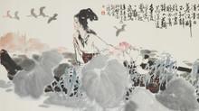 香港永德2015夏季書畫藝術品拍賣會