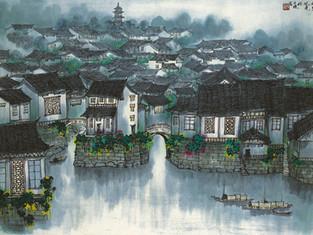 香港永德2015年秋季書畫藝術品拍賣會(一)