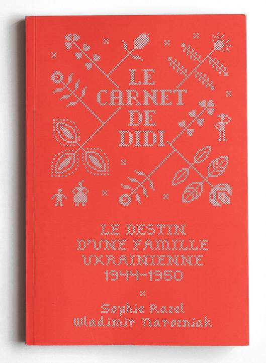 Le carnet de Didi, couverture