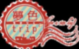 夢色tripHPロゴ.png