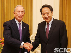 📰 Bloomberg Fake News: Photos Reveal Years of Meetings Between Executives and Chinese Propagandists