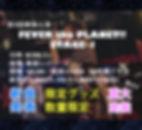 IMG_0880 2.JPG