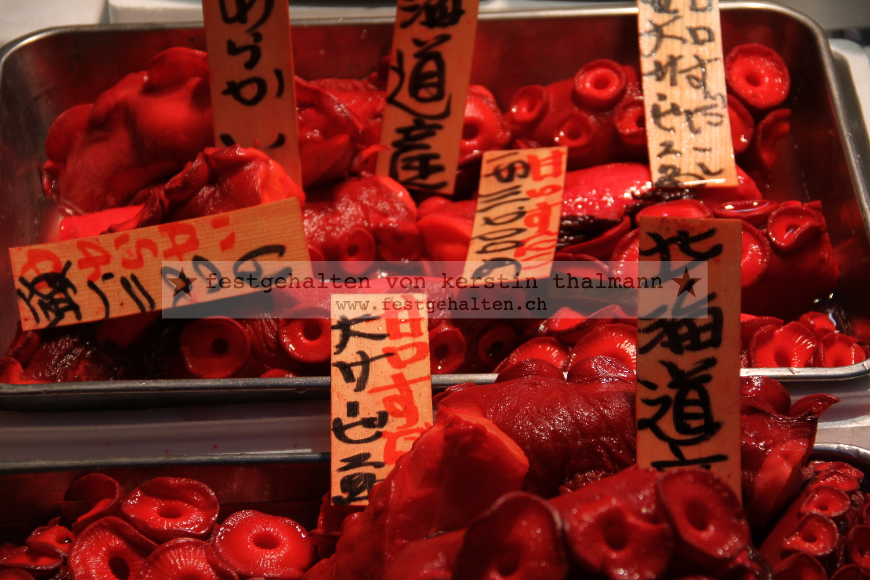 Fischmarkt_Tokyo7_2010_stamp