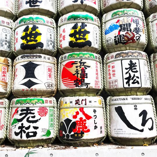 Offering of Sake at Meiji-Jingu