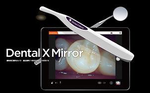 Dental X Mirror.jpg