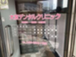 IMG_0121 2.jpg