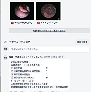 スクリーンショット 2020-04-07 0.52.18.png