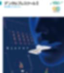 スクリーンショット 2020-03-22 23.32.11.png