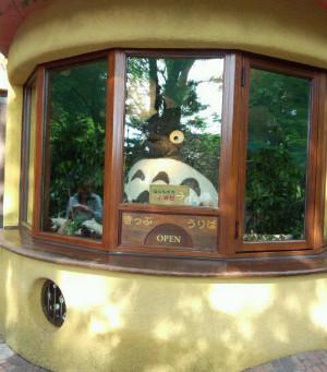 森ジブリ美術館