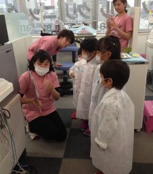 春休み歯医者さん体験教室