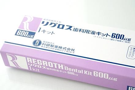 regenerative-01-01.png