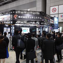 国際物流総合展2020-1.JPG