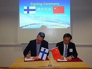 Coordinator of IAQe, Tamlink Ltd, signing MoU with Nanjing.