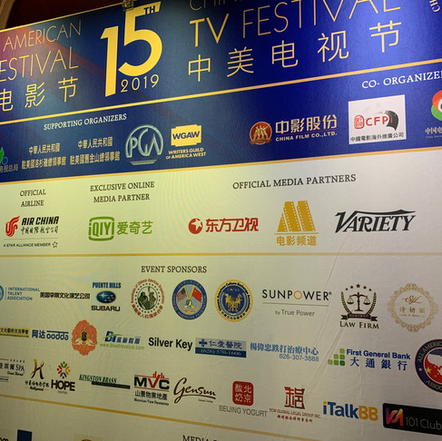 15th Chinese American Film Festival