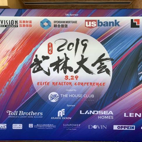 Elite Realtor Conference 2019