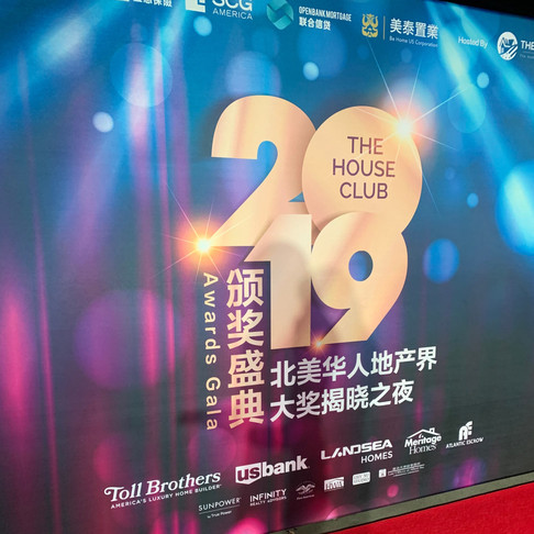 2019 The House Club Awards Gala