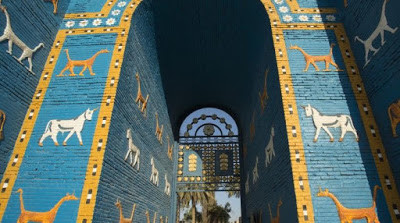 The UN has Recognized Babylon as a World Heritage Site