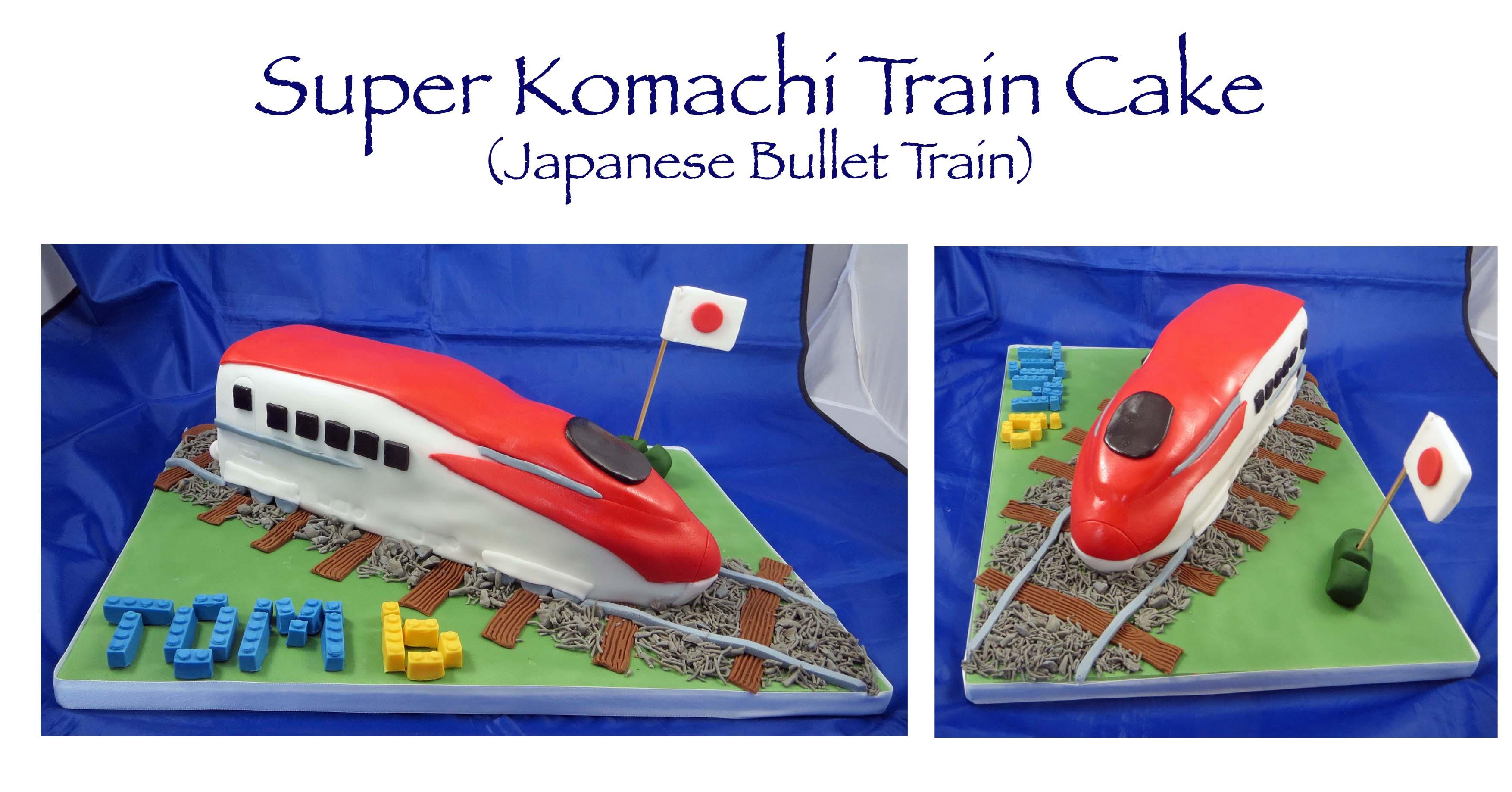 Super Komachi