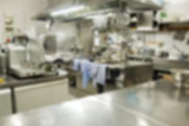 Restaurant kitchen.jpg